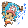ONE PIECE チョッパースタンプ
