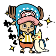 ONE PIECE×ことりカフェ心斎橋スタンプ