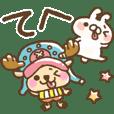 ねことうさぎ♪ONE PIECE☆