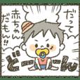 わんぴーちゅ【ONE PIECE × マォ】