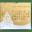 グリーティングカード 01