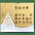 实用贺卡 01 (讯息贴图)