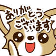 Chihuahua's Sticker! (Face style)