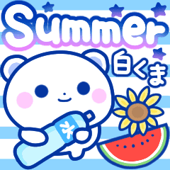 White bear's summer vacation