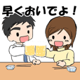 """Eri & Yu""s Let's drink together."