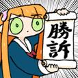 KAWAII !! Koumiete GENKI-chan !!