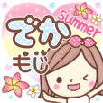 ほっこり❤️和み系女子❤️デカ文字summer