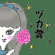 乙女歌劇団