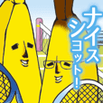 Banao,The Elite Banana Pair!