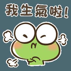 超萌快樂蛙