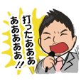 SUN-TV Announcers Sticker