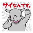 Rhino sticker by unisuke