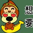 The Chinese zodiac of golden (Mi jiang)