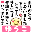 "Simple smile Big stickers ""Yuko"""