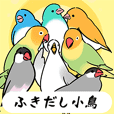LittleBirdSticker