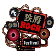 Scrap Rock festival ~third poison~