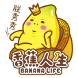 Banana Life10-THE END