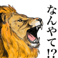 動物達〜関西弁〜