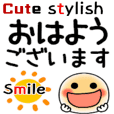 Cute Smile Big Word Simple Sticker