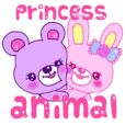 princess animal 2