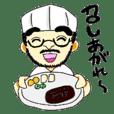 Bocci's chef Tsuboisan