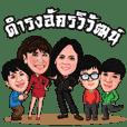 Mr.Nong Family