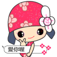 I love Flower Fairy 1