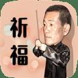 Cai Yongtu