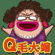 Q-hair Aunt