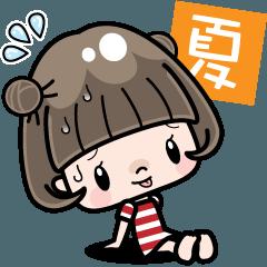 鮑伯頭女孩  炎熱的夏日篇 (台灣-中文)