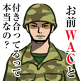Japan Ground Self-Defense Force Sticker2