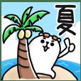 Purukuma summer 2(tw)