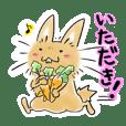 CHATARO Sticker