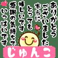 """Simple smile Big stickers """"Junko"""""""