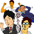 ikeike highspirits teachers