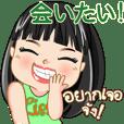 Lydia cute girl V.Japan (Big sticker)