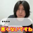 遠藤チャンネル【カスタム】