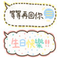 Traditional Chinese sticker 2