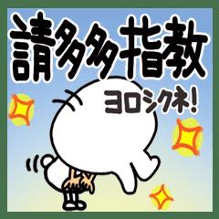 中国語。幸せなウサギ女子。