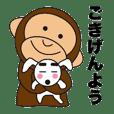 Very cute monkey stickers2