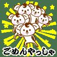 関西弁コアラ ★踊る こける 滑る★