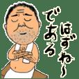 沖縄の玄徳さん家3