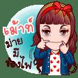 Nam Wan Teen Life