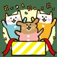 tsunagi cat of a good friend<3>