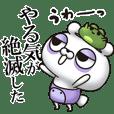 くまくま4(ぐうたら編)