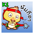 Master QQ Thai Kung Fu Phrases1- V2.OMS