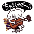 Kansai dialect Uncle cat part7