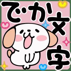 Love Love Dog part 2