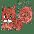 Shiba dog to use the Osaka valve