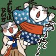 OBAKAWA cat C'eC 6 Chonmage